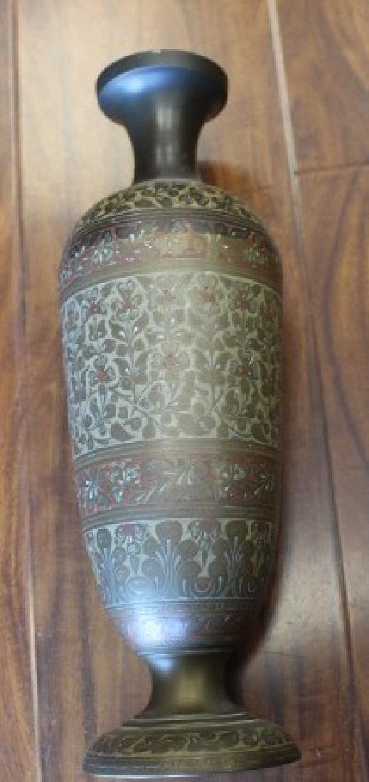 Ornate Antique Bronze Vase 14""