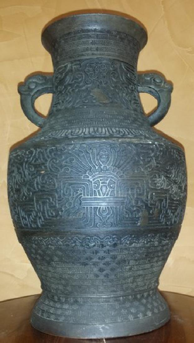 Antique Chinese Bronze Vase w. Dragon Handles