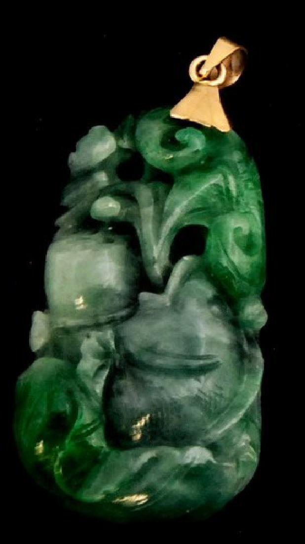 18K Gold Jade Pendant (Estate)