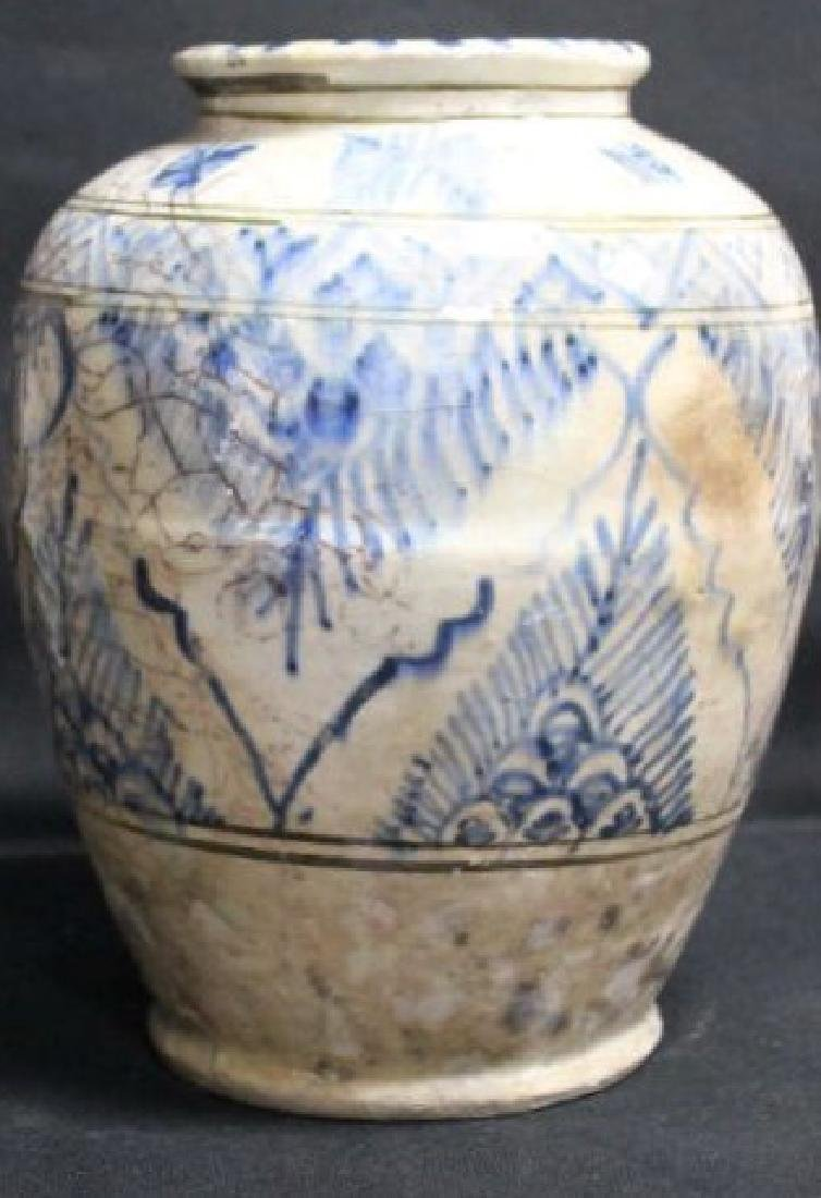 Ancient Islamic Mamluk Blue & White Ceramic Vase
