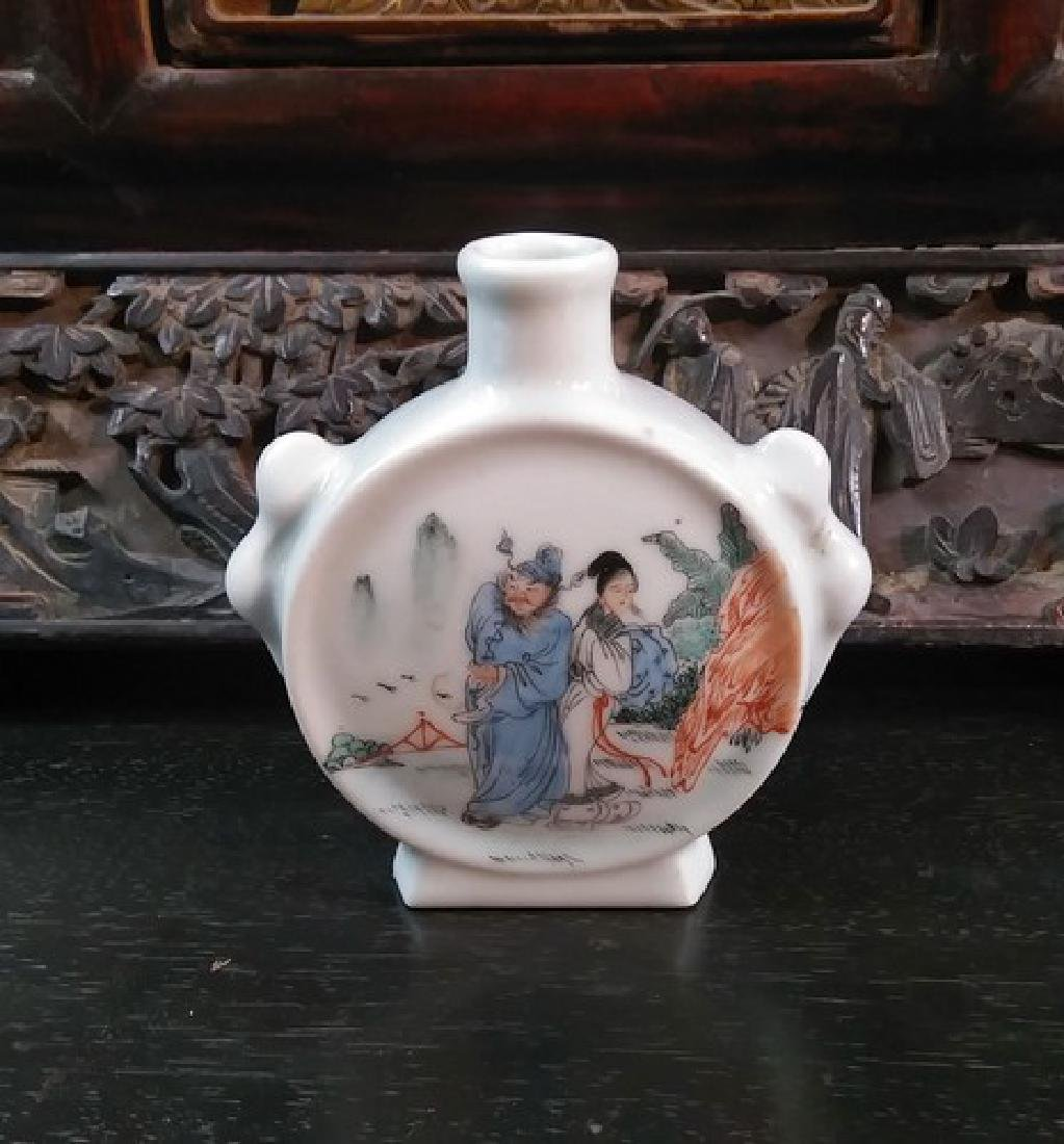 Old Collectible Chinese Porcelain