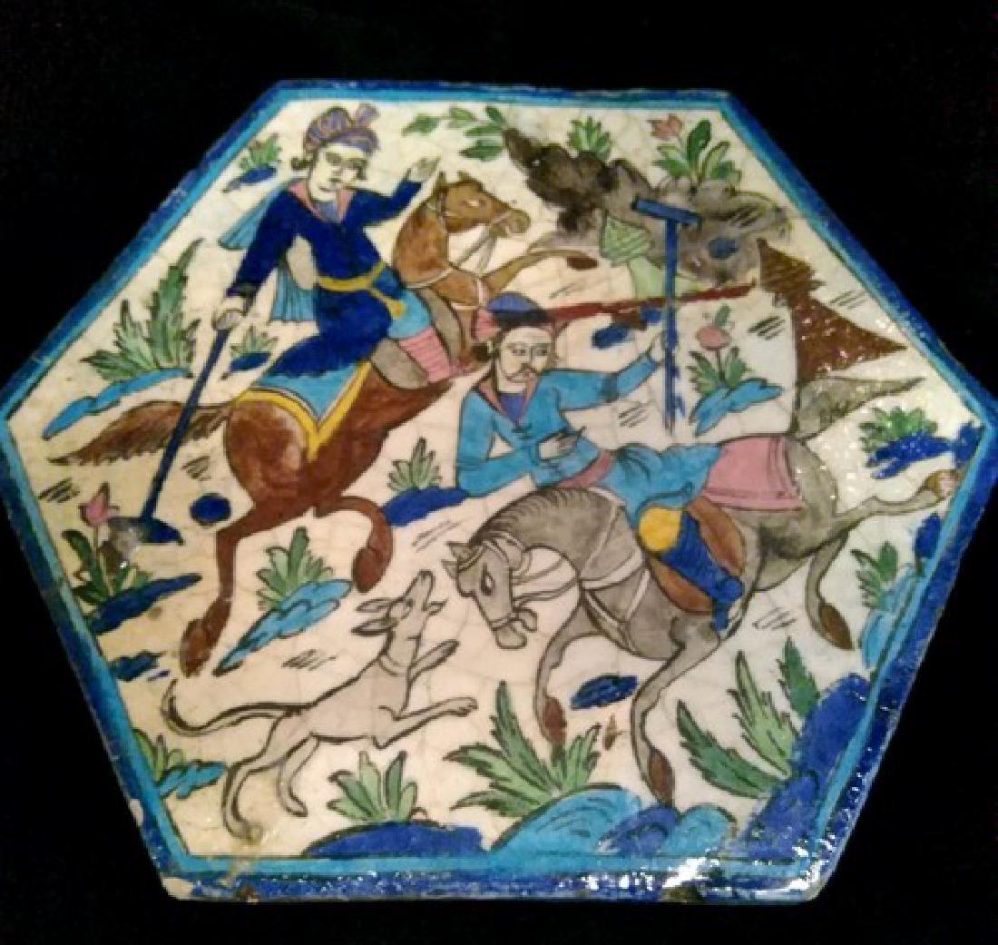 Antique Persian Hand Painted Tile Plaque