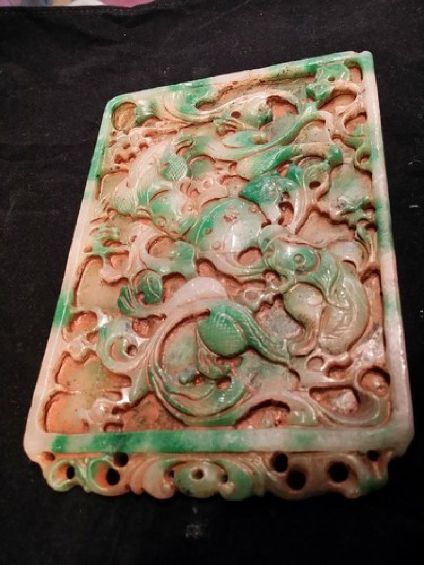 Huge Natural Chinese Jade Plaque Carving (GLA