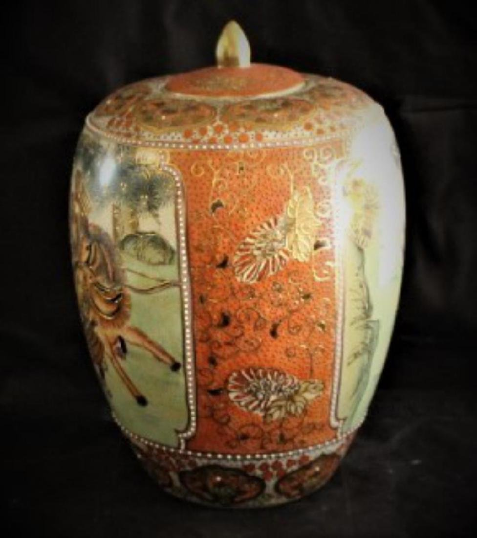 "Antique Chinese Hand Painted Porcelain Urn 12"", 7-lbs - 2"