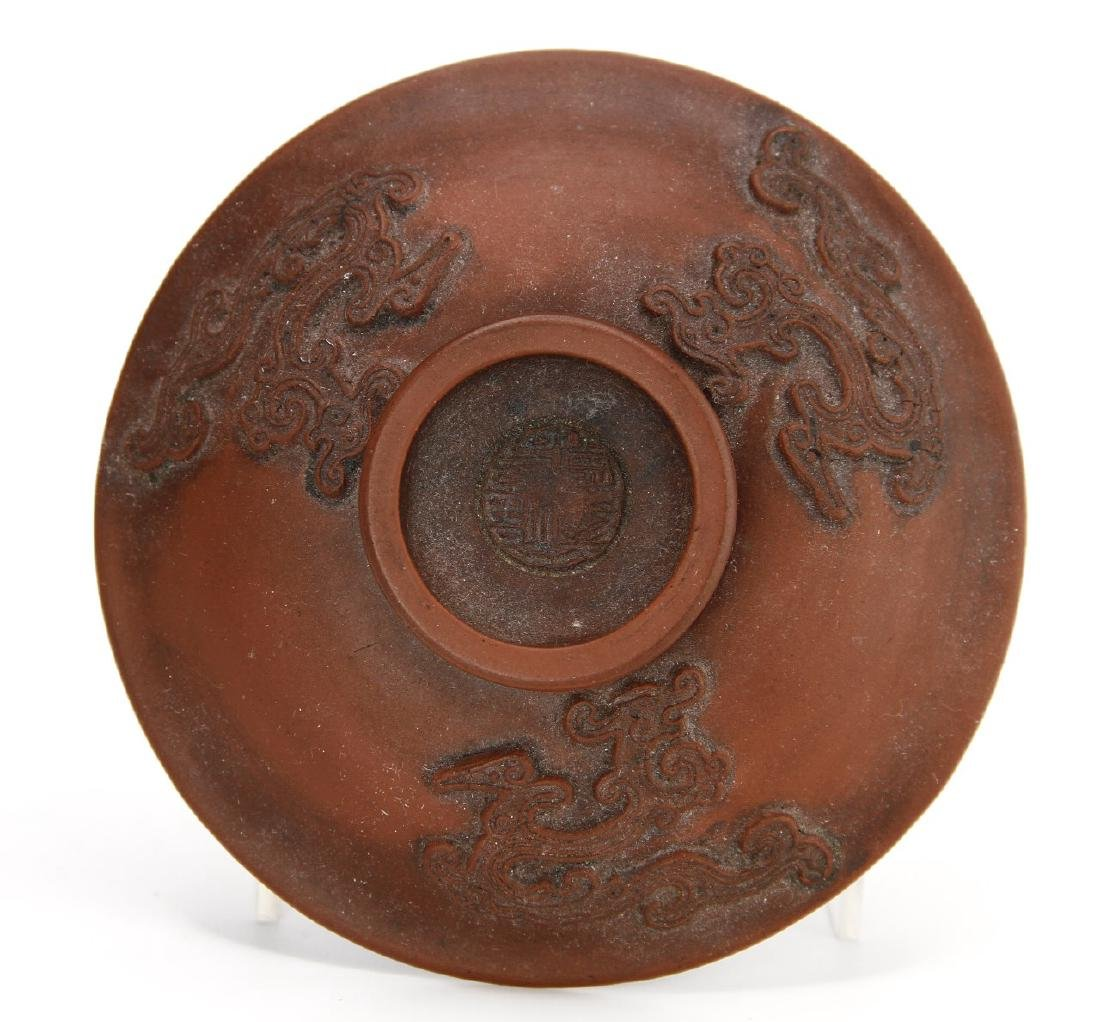 Chinese Yi-Shin Tea Bowl and Cover, Late Ching/ROC - 5