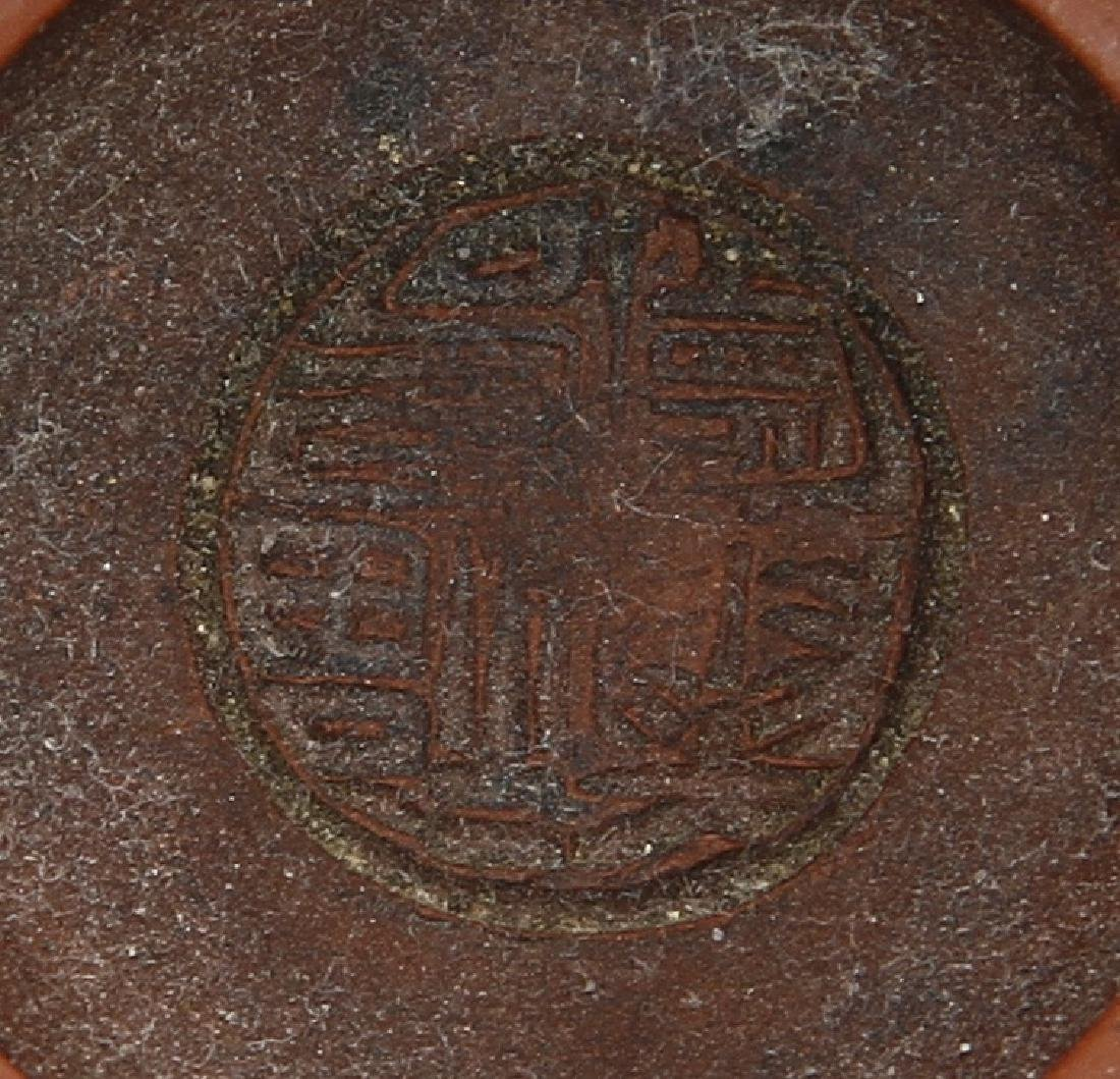 Chinese Yi-Shin Tea Bowl and Cover, Late Ching/ROC - 6