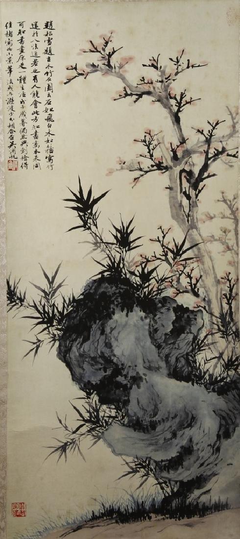 "Chinese ""Garden Rock"" Hanging Scroll"