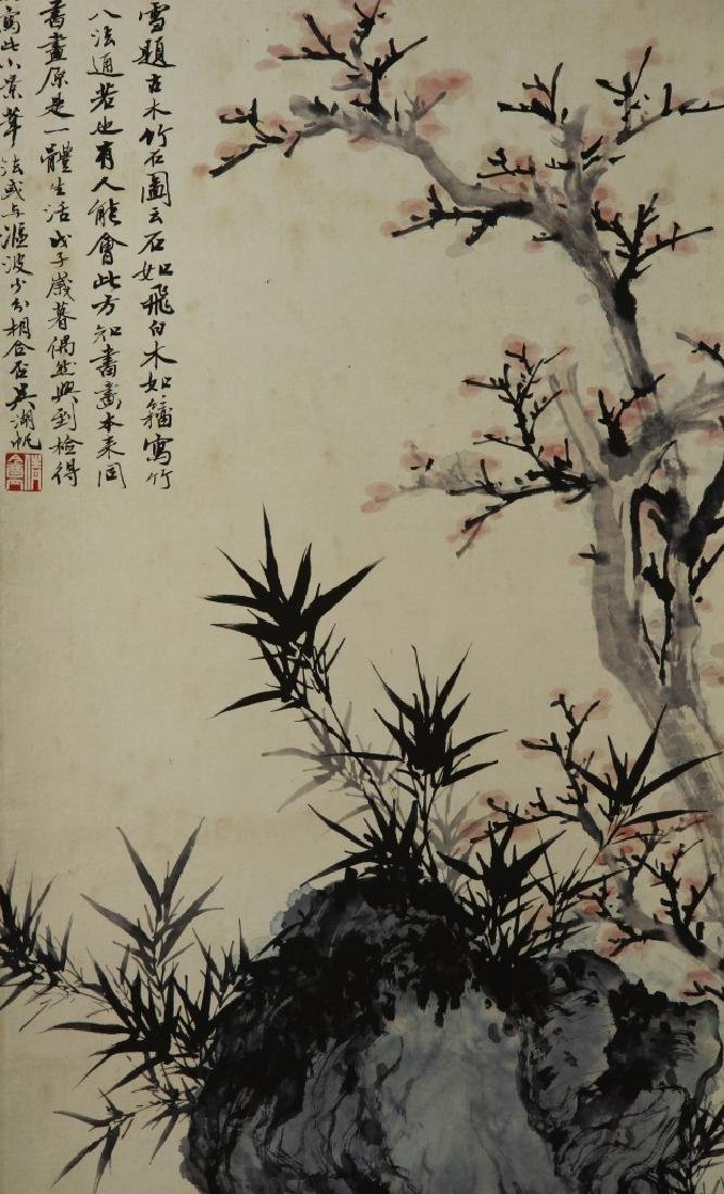 "Chinese ""Garden Rock"" Hanging Scroll - 2"