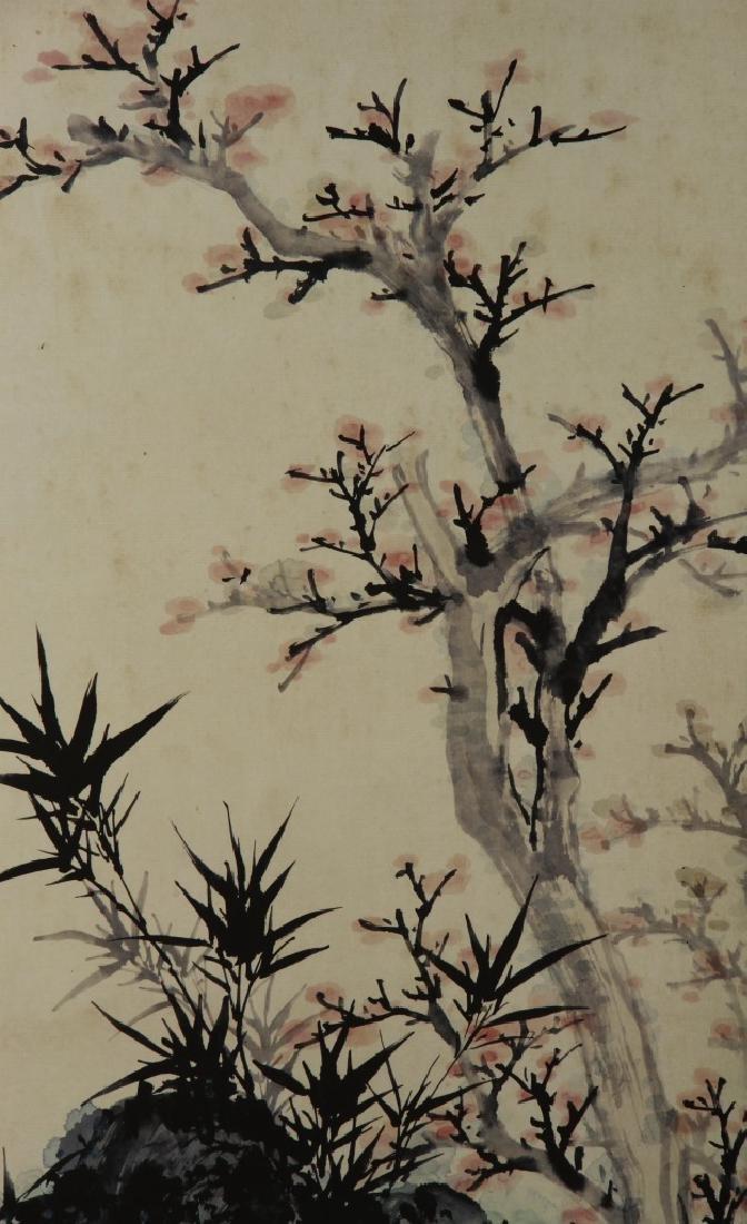 "Chinese ""Garden Rock"" Hanging Scroll - 3"