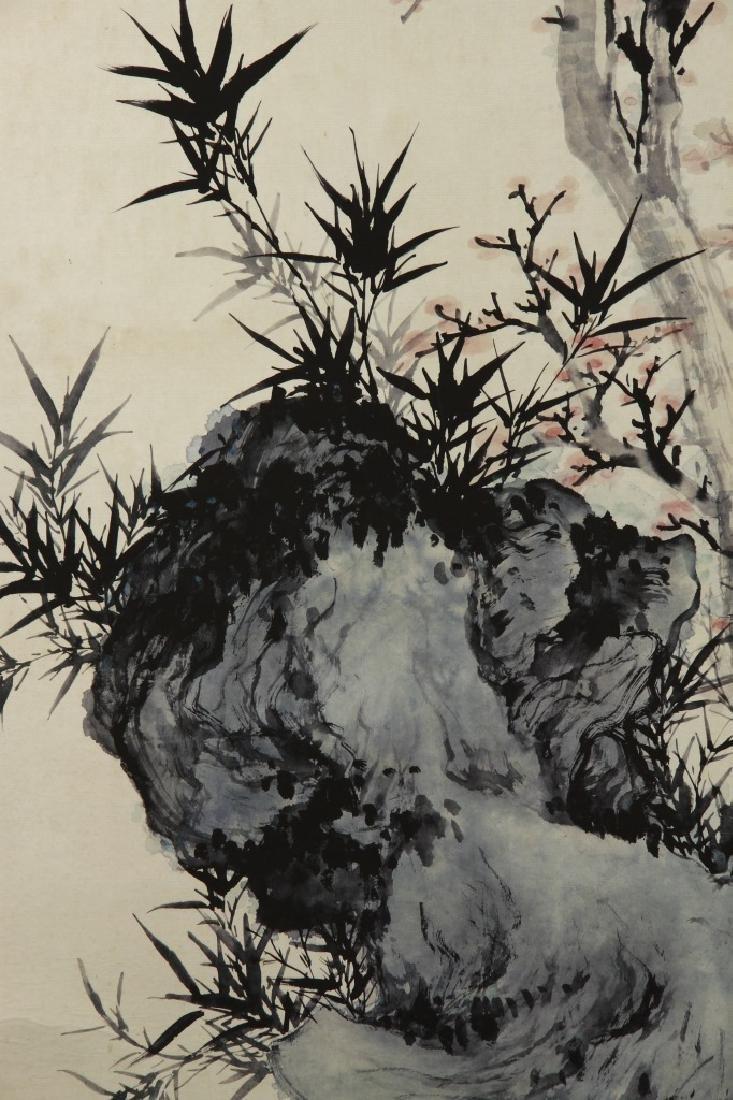 "Chinese ""Garden Rock"" Hanging Scroll - 4"