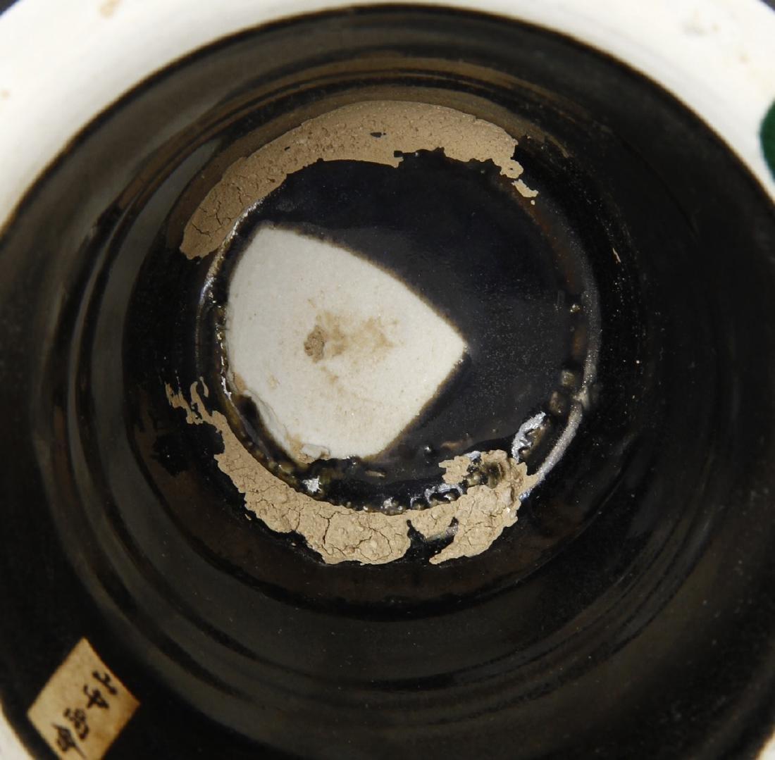 Black Glazed Ting Baluster Vase - 5