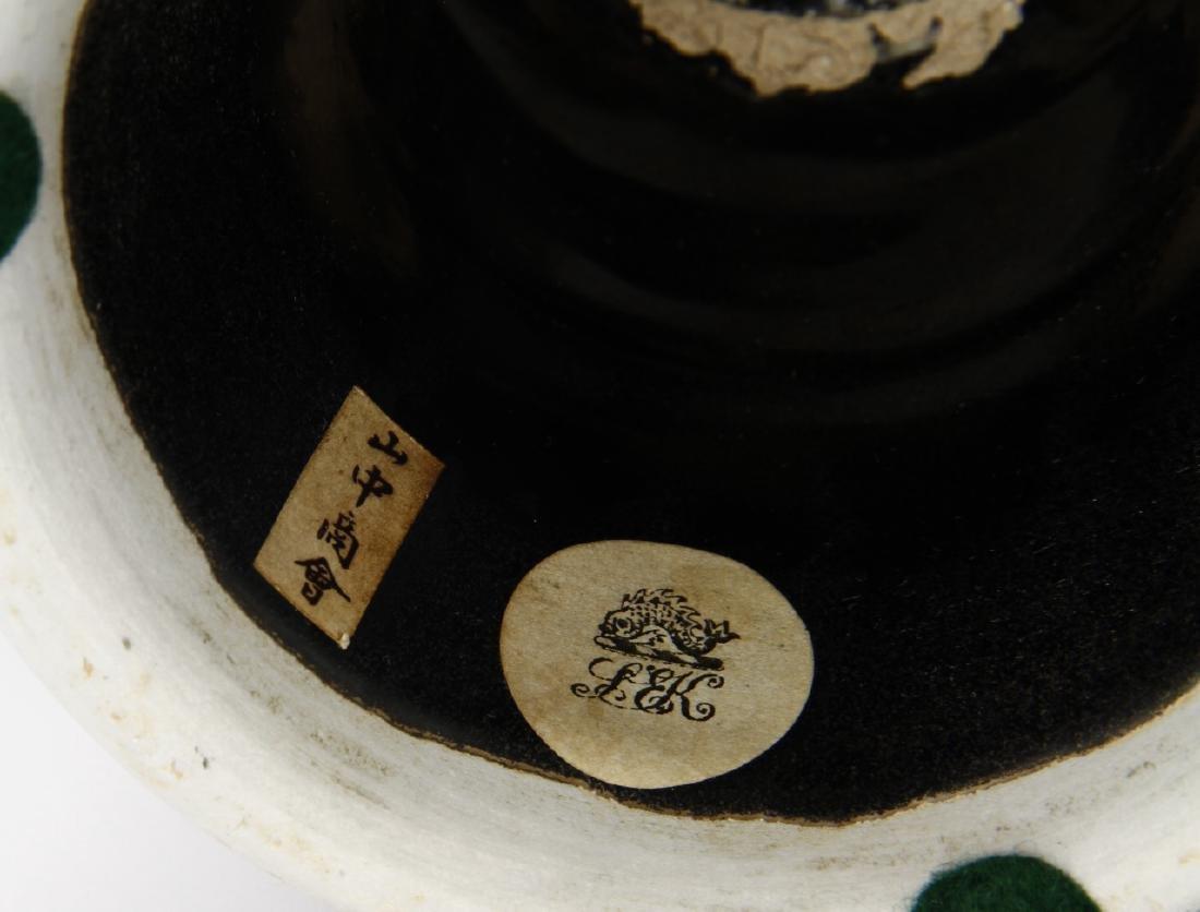 Black Glazed Ting Baluster Vase - 6
