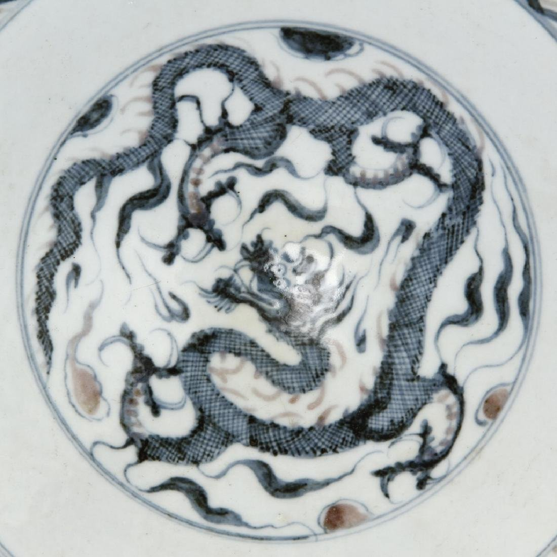 Chinese Blue/White Conical Bowl - 3