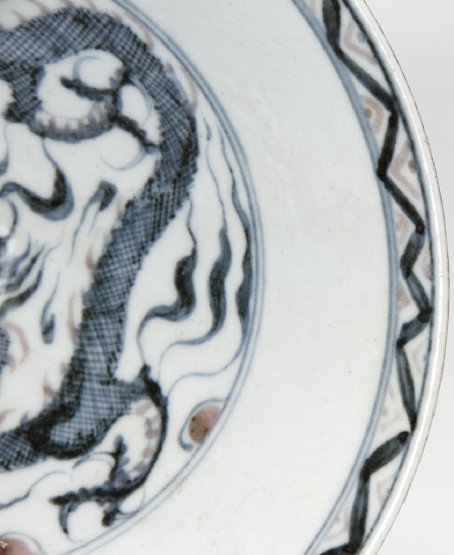 Chinese Blue/White Conical Bowl - 4