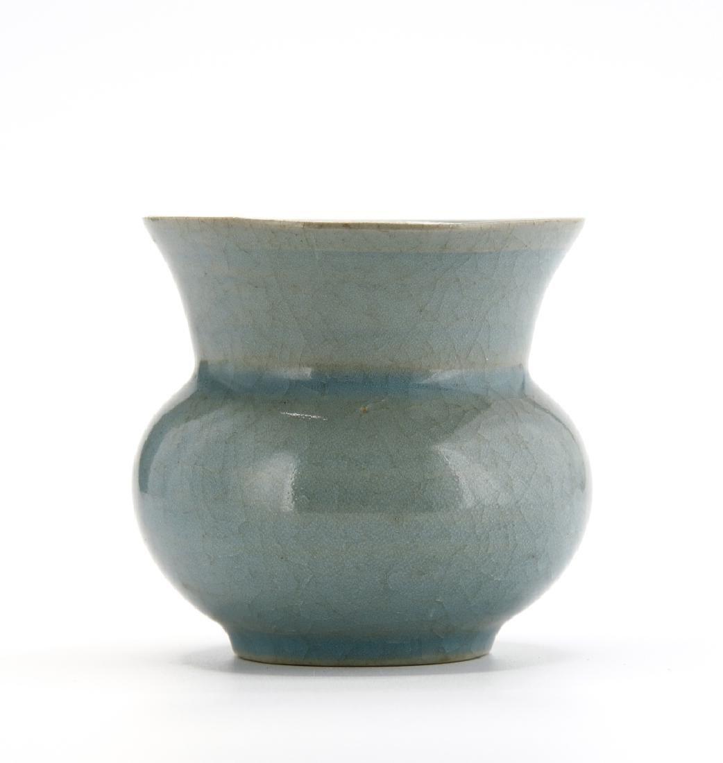 Chinese Lungchuan Guan-Type Chiadou Jar - 2