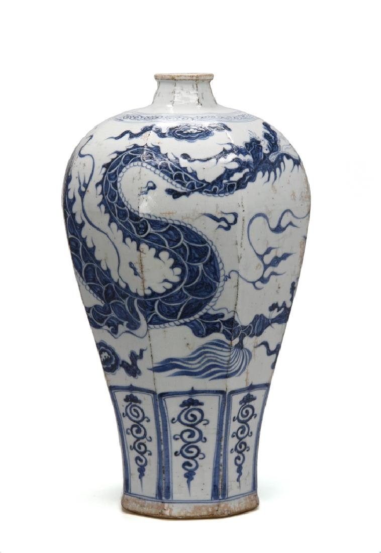 Bluewhite baluster vase chinese bluewhite baluster vase reviewsmspy