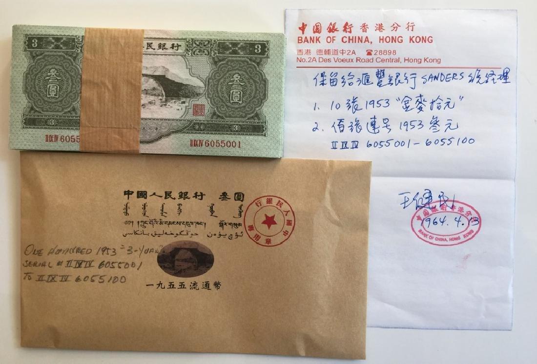 """Set of 100 Chinese """"3 Yuan"""" Banknotes"""