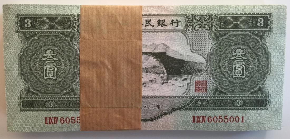 """Set of 100 Chinese """"3 Yuan"""" Banknotes - 2"""