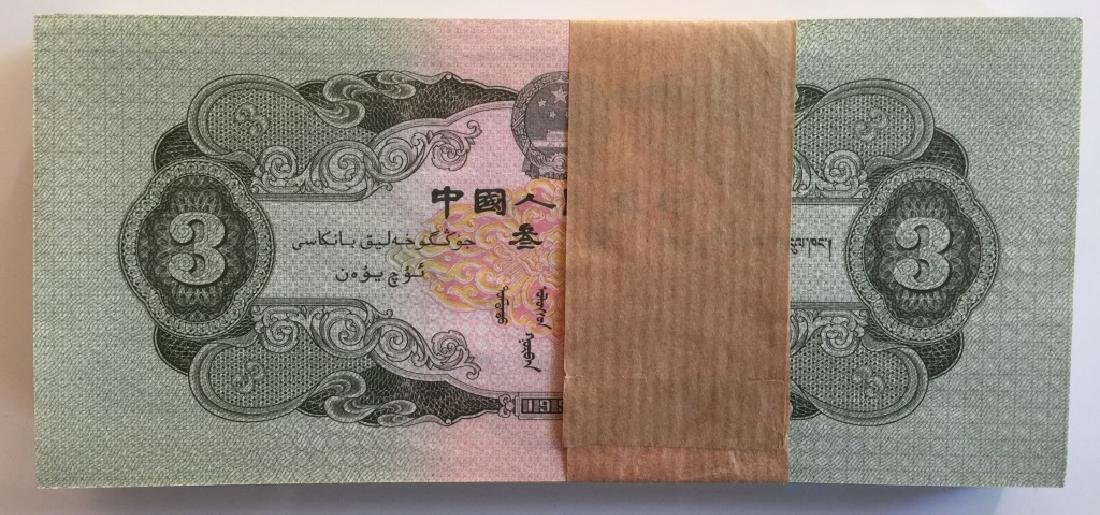 """Set of 100 Chinese """"3 Yuan"""" Banknotes - 3"""
