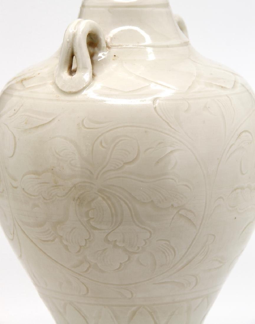 Chinese Carved Ting Ware Baluster Vase - 6