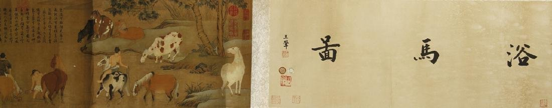 Chinese Classic Handscroll