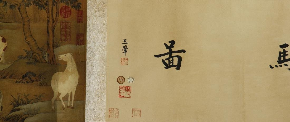 Chinese Classic Handscroll - 2