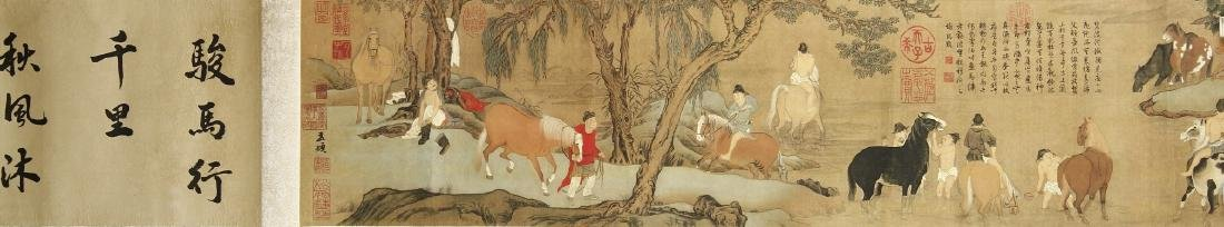 Chinese Classic Handscroll - 3
