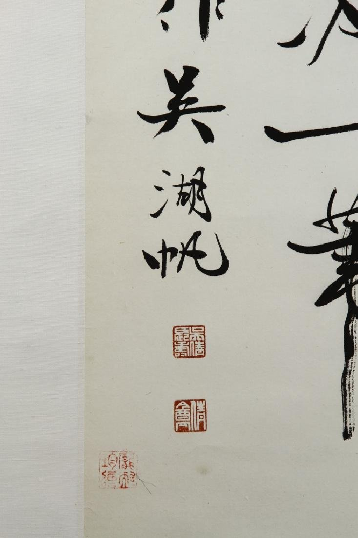 Chinese Calligraphy Hanging Scroll - 4