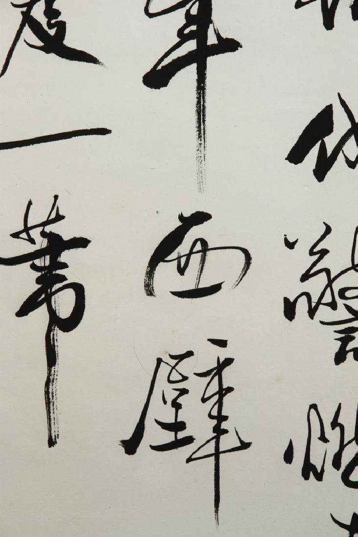 Chinese Calligraphy Hanging Scroll - 5
