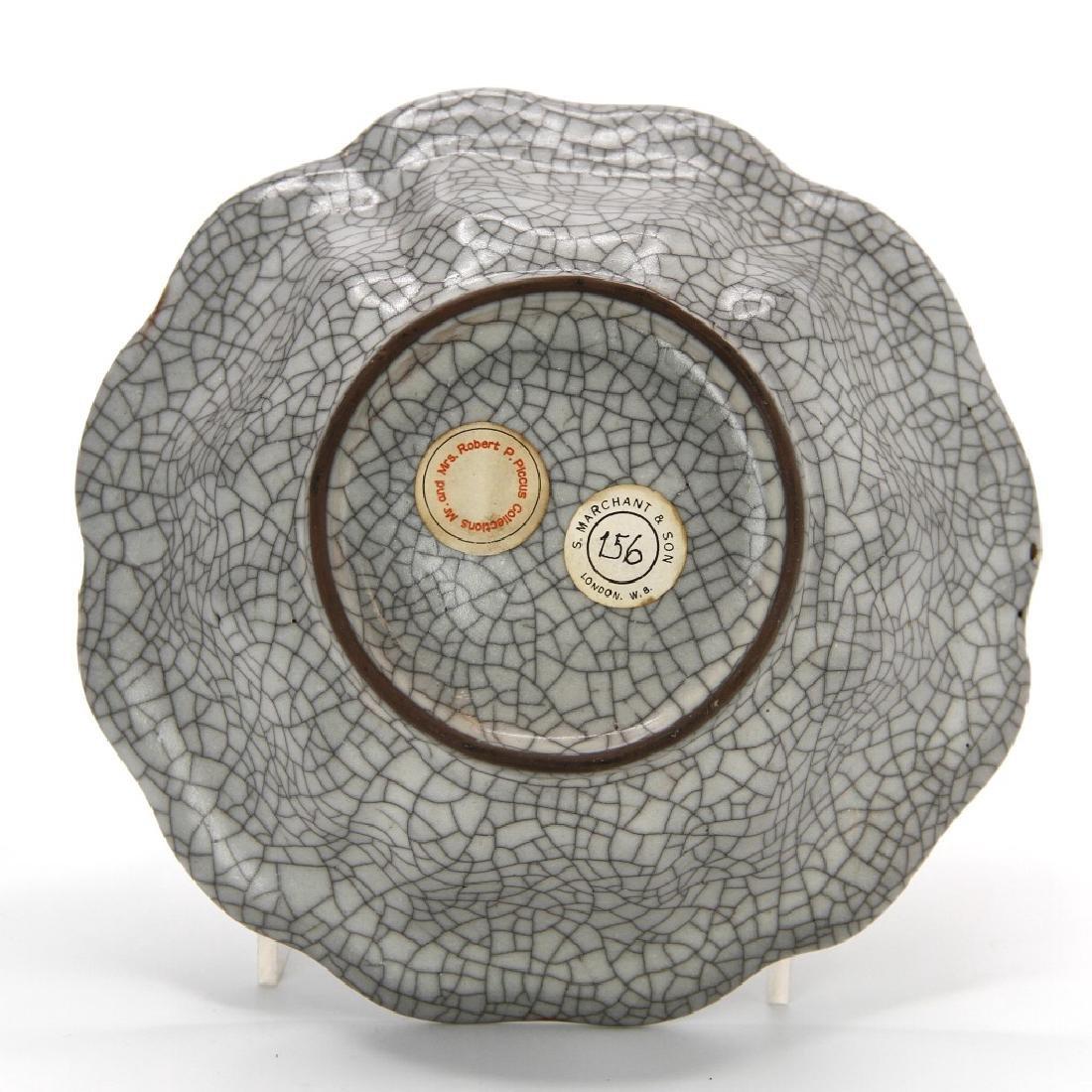 Guan-Type Lotus Bowl - 5