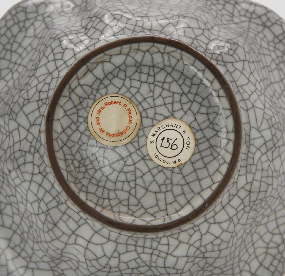 Guan-Type Lotus Bowl - 6