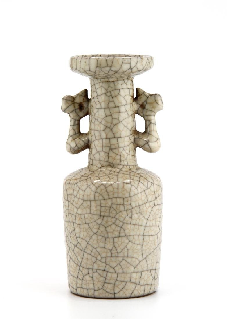 Chinese Crackle Glazed Mallet Vase