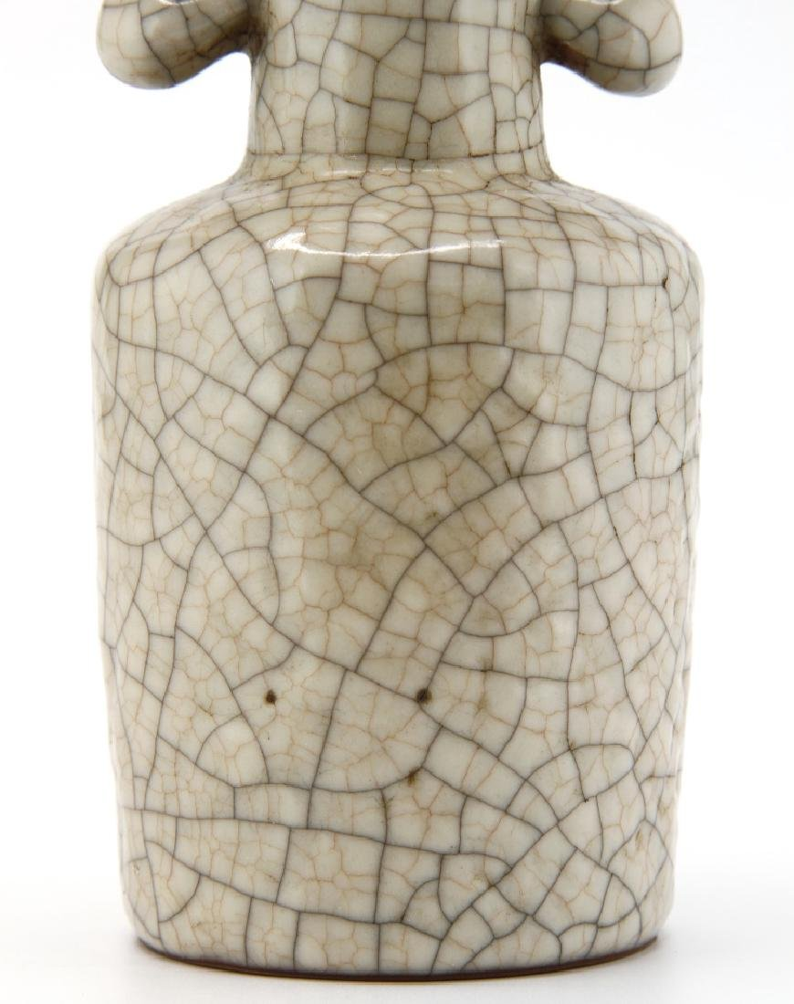Chinese Crackle Glazed Mallet Vase - 6