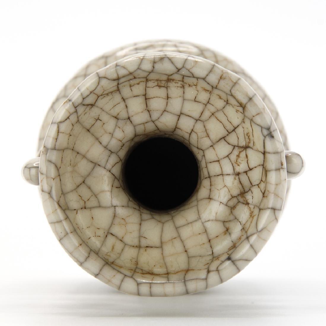 Chinese Crackle Glazed Mallet Vase - 7