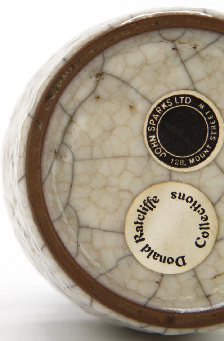 Chinese Crackle Glazed Mallet Vase - 9