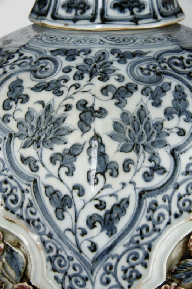Large Blue/White Faceted Baluster Vase, Ming - 14