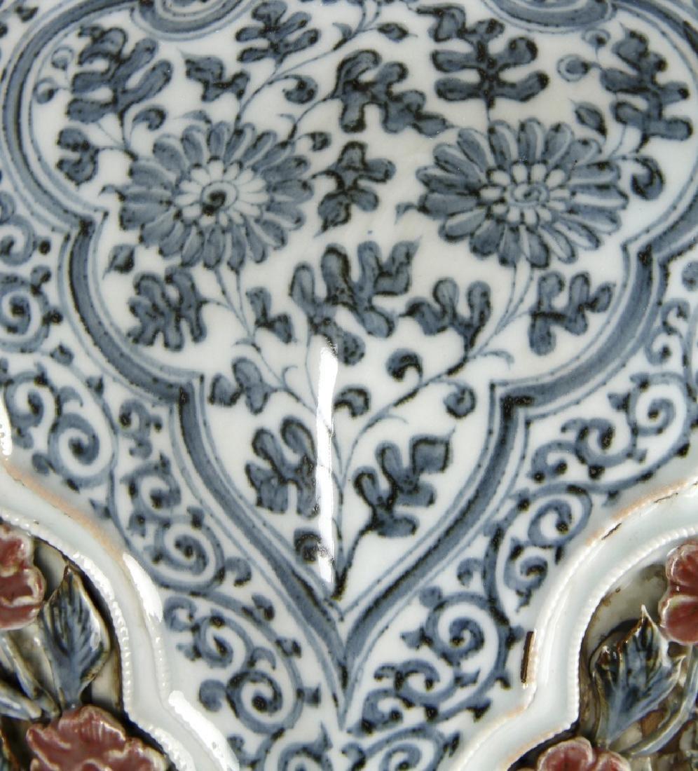 Large Blue/White Faceted Baluster Vase, Ming - 15