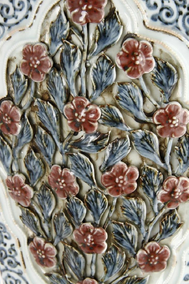 Large Blue/White Faceted Baluster Vase, Ming - 16