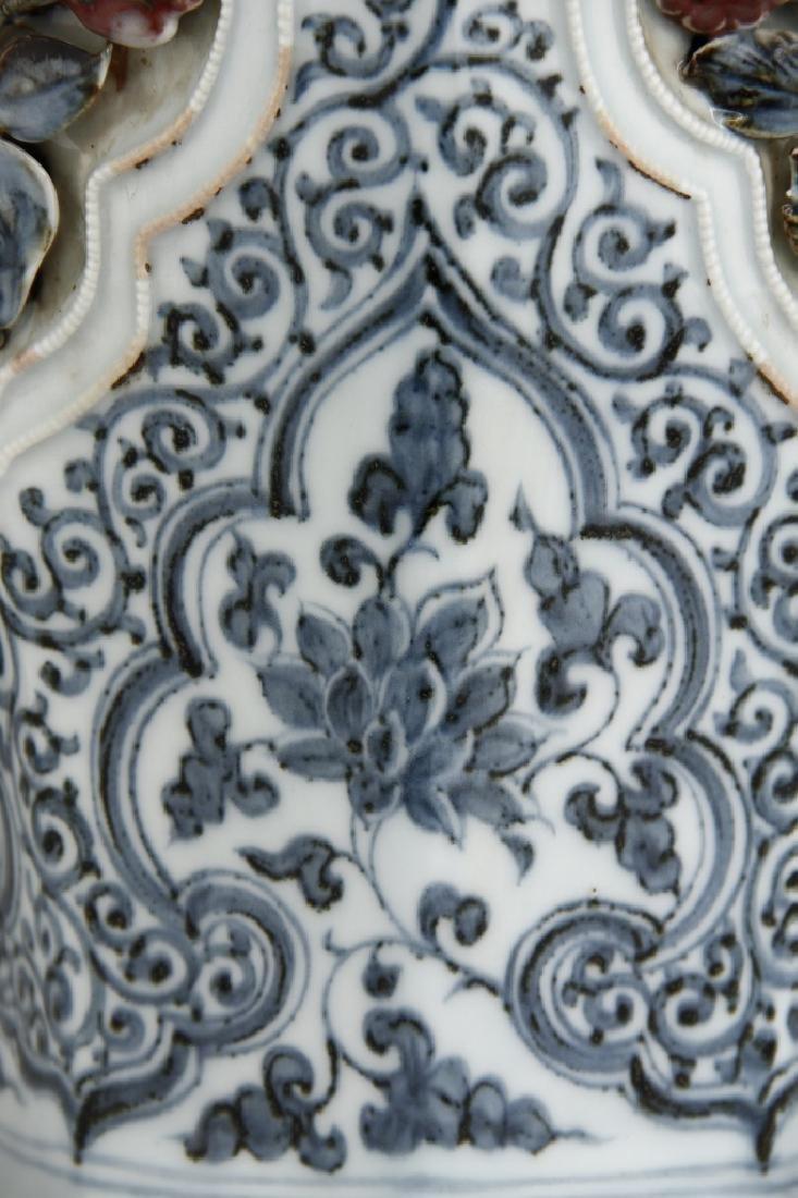Large Blue/White Faceted Baluster Vase, Ming - 18