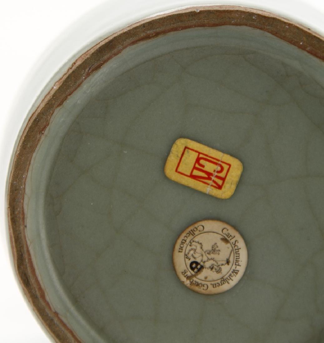 Rare Lungchuan Celadon Kinuta Vase - 9