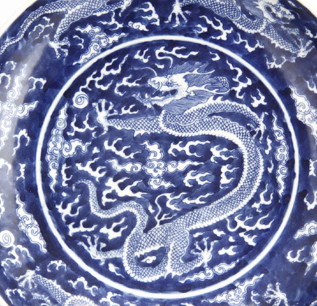 Blue and White Dragon Dish - 2