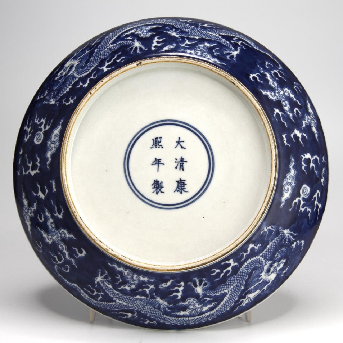 Blue and White Dragon Dish - 3