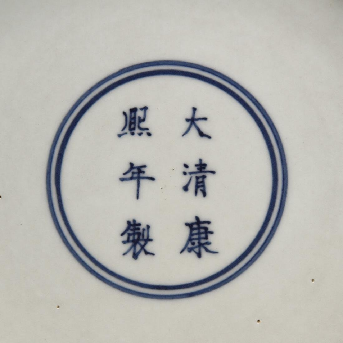 Blue and White Dragon Dish - 4