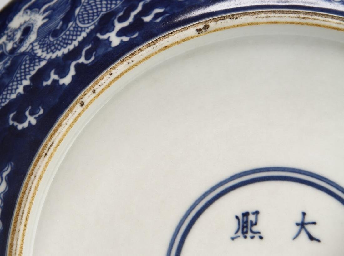Blue and White Dragon Dish - 5