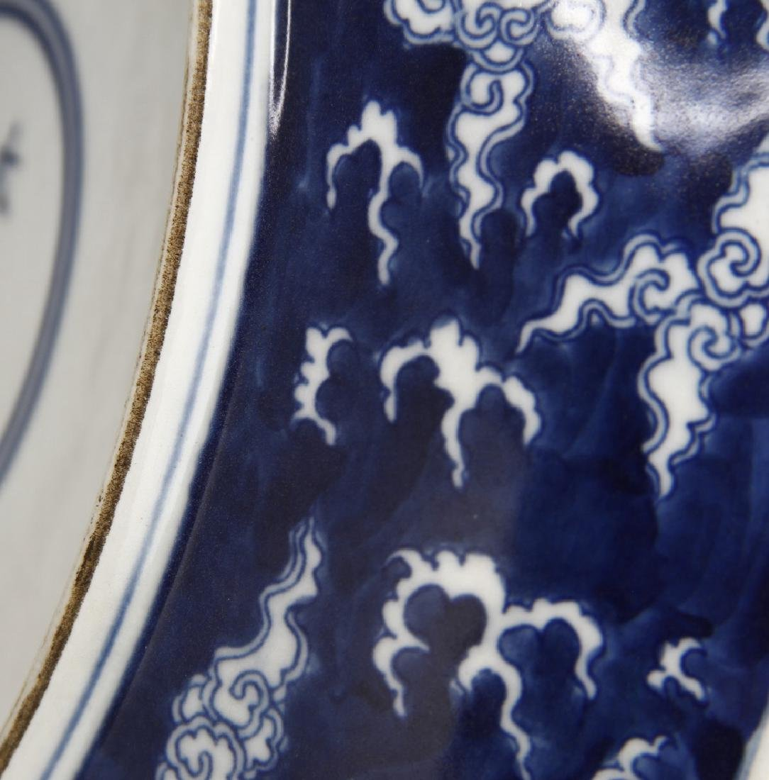 Blue and White Dragon Dish - 6