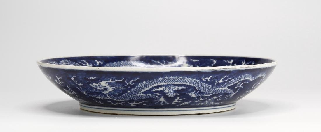 Blue and White Dragon Dish - 9
