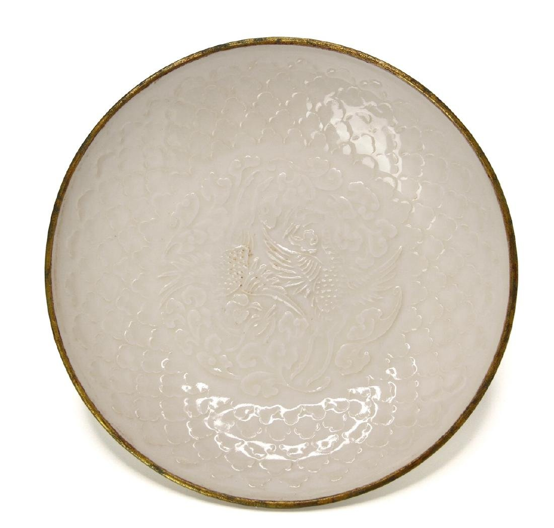 Chinese Molded Ting Dish