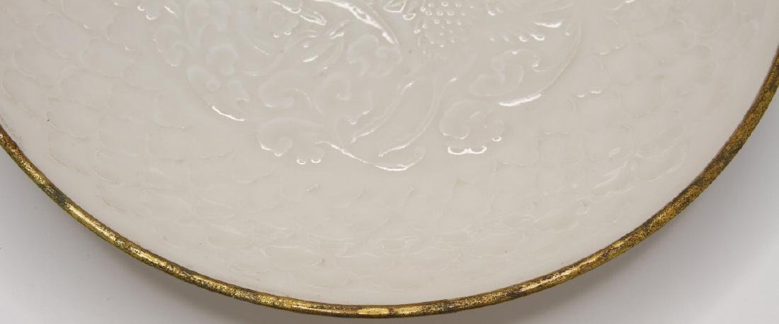 Chinese Molded Ting Dish - 6
