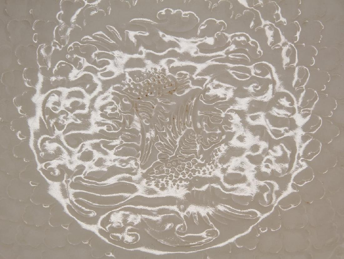 Chinese Molded Ting Dish - 7