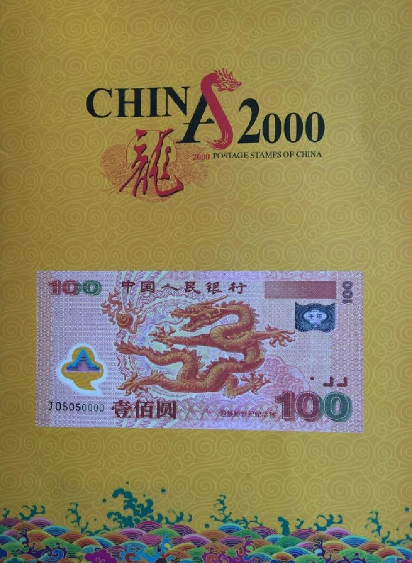 Set of Chinese Year 2000 Dragon Stamp Sheets